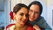 Happy Mothers Day: कंगना ने लिखी कविता, कहा-'मां के कोख जैसा प्यार और गर्मजोशी मुझे कहीं नहीं मिली'