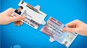 Aadhaar-PAN Link: 31 मार्च तक अपने पैन को आधार से कर लें लिंक, वरना रद्दी हो जाएगा आपका PAN कार्ड