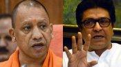 योगी के बयान पर राज ठाकरे ने ठोकी ताल, मजदूरों को महाराष्ट्र सरकार से इजाजत लेनी होगी