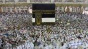 इस साल हज के लिए सउदी अरब नहीं जाएगा कोई भी भारतीय, सरकार वापस करेगी आवेदन फीस
