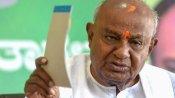 सोनिया गांधी के अनुरोध के बाद देवगौड़ा का राज्यसभा के लिए नामांकन कल, बीजेपी ने इन्हें दिया टिकट