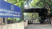 IIT बॉम्बे में इस साल नहीं होगा फेस टू फेस लेक्चर, गरीब छात्रों को ऑनलाइन सुविधा देने में जुटा संस्थान