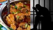 'चिकन' ने तबाह कर दी इस शख्स की जिंदगी, पत्नी ने मौत को लगाया गले और खुद पहुंच गया जेल