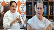 MP-गुजरात में दो सीटें गंवा रही कांग्रेस यहां ले सकती है भाजपा से बदला