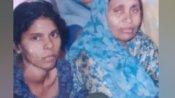 फर्रुखाबाद: घर में पड़ी मिली मां-बेटी की लाशें, हत्या की आशंका