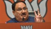 Article 370 हटने और ट्रिपल तलाक कानून के एक साल पूरे होने पर देशभर में जश्न मनाएगी BJP