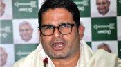 बंगाल चुनाव को लेकर PK ने फिर किया दावा- 100 से ज्यादा सीटें जीती भाजपा, तो छोड़ दूंगा चुनावी रणनीति बनाना