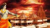 'अयोध्या तभी वापस आऊंगा जब राम मंदिर का निर्माण शुरू होगा' 29 वर्ष बाद पूरा हुआ मोदी का संकल्प
