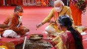 Ram janmabhoomi Pujan: पुरोहित ने पीएम मोदी से संकल्प की दक्षिणा में मांगा कुछ खास, जानिए क्या