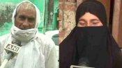 आंतकी अबू यूसुफ के पिता कफील और बीवी रोते हुए बोली- 'काश उसे माफ किया जा सकता'
