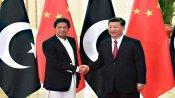 PoK:पाकिस्तान ने चीन को दिया यूरेनियम खनन का ठेका, परमाणु हथियारों के लिए हो सकता है इस्तेमाल
