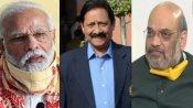 'मैं उनके निधन से दुखी हूं': पीएम मोदी और गृह मंत्री अमित शाह ने चेतन चौहान के निधन पर जताया शोक