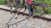 रेलवे अपने कर्मचारियों के लिए लेकर आया 'रेल साइकिल', जानिए क्या है इसकी खासियत