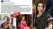 फैक्ट चेक: क्या जैन साध्वी बन गई हैं वडोदरा की महारानी राधिका राजे गायकवाड़? जानिए सच्चाई