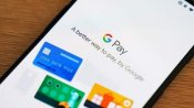 Google Pay जल्द ला रहा है पेमेंट का नया ऑप्शन, जानिए कितना खास है आने वाला नया फीचर