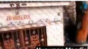 Video: पाकिस्तान के सिंध में रेजीडेंशियल काम्प्लेक्स के लिए ढहाया प्राचीन हनुमान मंदिर