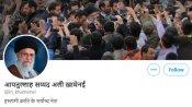 ईरान के सुप्रीम लीडर अयातुल्ला सैय्यद अली का दिखा भारत प्रेम, हिंदी में बनाया ट्विटर अकाउंट