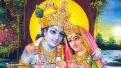 Radha Ashtami Vrat 2020 : आज 12 बजे से लग रही है अष्टमी इसलिए जानिए क्या है 'राधाष्टमी' पूजा का शुभ मुहूर्त