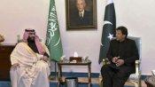 सऊदी अरब ने पाकिस्तान को दुत्कारा, पाकिस्तानी लड़कियों से सऊदी युवाओं की शादी पर लगाई पाबंदी