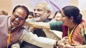 सुषमा स्वराज की पुण्यतिथि: सीएम शिवराज याद कर हुए भावुक, कहा- दीदी आत्मीयता से भरी थीं...