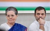 पिछले 5-6 वर्षों में सुप्रीम कोर्ट के 5 बड़े फैसलों ने जमकर कराई कांग्रेस की फजीहत