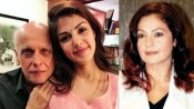 पत्नी और बेटी पूजा भट्ट ने किया महेश भट्ट का बचाव, बोलीं- रिया जैसे मैसेज उसी दिन कई लोगों को मिले