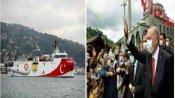 तुर्की को समंदर में मिला विशाल खजाना, राष्ट्रपति एर्दोगान बोले नए युग की शुरुआत