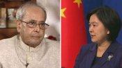 प्रणब मुखर्जी के निधन पर चीनी विदेश मंत्रालय ने जताया शोक, कहा- भारत के लिए भारी नुकसान