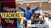 Happy Teacher's Day: मिलिए छात्रों के Real हीरो आनंद कुमार से, जिन्होंने कमजोरी को बनाई अपनी ताकत