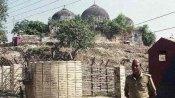 Babri Demolition:पूर्व गृह सचिव बोले, यकीन नहीं हो रहा षड़यंत्र के सबूत नहीं मिले
