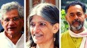 दिल्ली दंगा: चार्जशीट पर पुलिस की सफाई, सीताराम येचुरी और योगेंद्र को नहीं बनाया गया आरोपी