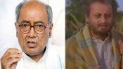 दिग्विजय सिंह ने शेयर किया अनुपम खेर की फिल्म का वीडियो, बोले हालात इससे भी बदतर होंगे