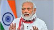 पीएम मोदी के 'आत्मनिर्भर भारत' मिशन की IMF ने की तारीफ, भारतीय अर्थव्यवस्था को लेकर कही ये बात