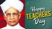 Teachers Day 2020: 5 सितंबर को ही क्यों मनाते हैं शिक्षक दिवस, जानिए इतिहास और महत्व