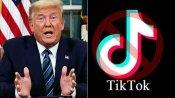 चाइनीज ऐप TikTok को जरा भी छूट देने के मूड में नहीं है अमेरिका, 15 सितंबर है डेडलाइन