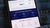 Paytm Personal Loans: अब Paytm से मात्र 2 मिनट में मिलेगा पर्सनल लोन, 24X7 मिलेगी सुविधा