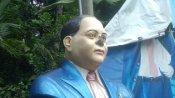 आंध्र प्रदेश में डॉ. आंबेडकर की मूर्ति के साथ तोड़फोड़, पुलिस ने दर्ज किया केस