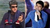 मुकेश खन्ना ने The Kapil Sharma Show को बताया था 'फूहड़ और वाहियात', अब कपिल शर्मा ने दिया तगड़ा जवाब