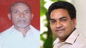 पुजारी हत्याकांड : राजस्थान के नेता कर रहे सियासत, दिल्ली में बैठे BJP नेता ने क्राउडफंडिंग से जुटाए 25 लाख रुपए