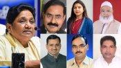 कौन हैं BSP के वो 6 विधायक, जिन्होंने राज्यसभा चुनाव में बिगाड़ दिया मायावती का खेल