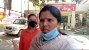 मैनपुरी: भाजपा नेत्री ने सपा विधायक पर लगाया धमकाने का आरोप, दर्ज कराई FIR