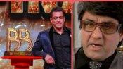 कपिल के शो के बाद अब मुकेश खन्ना ने सलमान खान के Bigg Boss को बताया फूहड़ और वल्गर, कहा-वाहियात है ये, Video