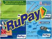 Rupay कार्ड से करें दिवाली की शॉपिंग, मिलेगी 65% तक की छूट