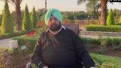 CM अमरिंदर की केंद्र से अपील, दिल्ली बॉर्डर पर तनाव खत्म करने के लिए किसान यूनियनों से तुरंत शुरू करें बात