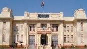 नई सरकार बनने के बाद बिहार विधानसभा का पहला सत्र आज से शुरू, 105 सदस्य पहली बार लेंगे शपथ