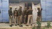 एटा: मां-बेटे की ईंट से वारकर निर्मम हत्या से सनसनी, फरार पति की तलाश में जुटी पुलिस