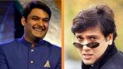 The Kapil Sharma: कपिल से गोविंदा ने पूछा-लड़की को देखते ही दिमाग क्यों बंद हो जाता है तुम्हारा?