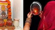 Karwa Chauth 2020: करवा चौथ की पूजा में आवश्यक है यह सामग्री