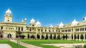 यूपी में 23 नवंबर को खुल जाएंगे सभी विश्वविद्यालय और कालेज, योगी सरकार ने जारी किए दिशानिर्देश