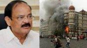 26/11 मुंबई हमला: उपराष्ट्रपति वेंकैया नायडू ने शहीदों को किया नमन, इजराइल ने पीड़ितों के लिए मांगा न्याय